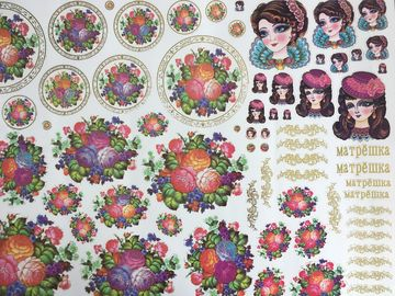 "China Water Slide Temporary Tattoo Decal Paper For Kids / Adults11"" X 17"" 5 Sheets Each Pack supplier"